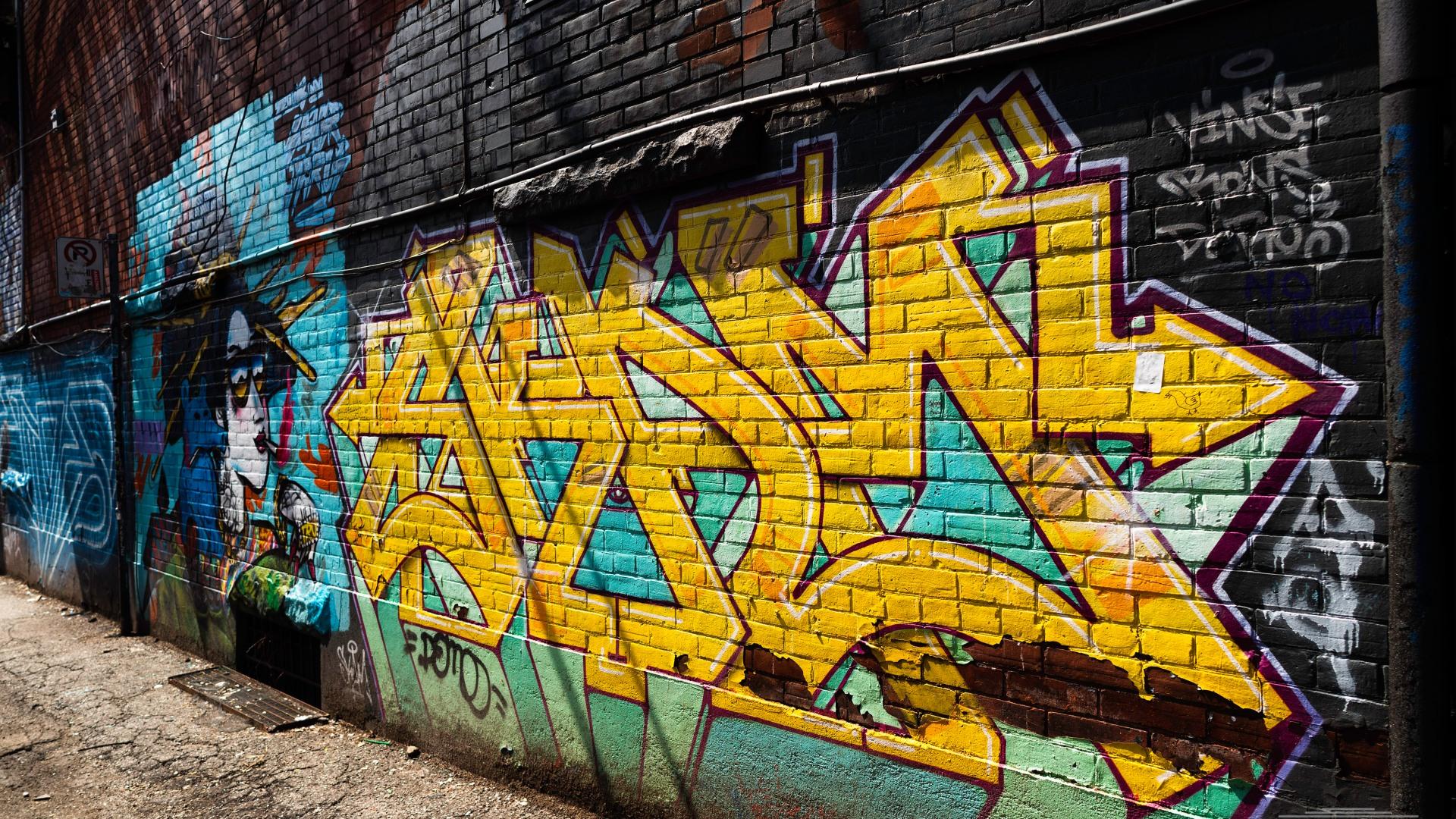 Graffiti Alley | ian.photos